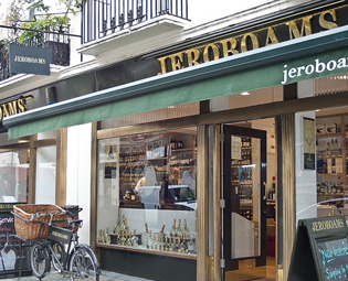 Morisfarms, tasting at Jeroboams (Milroy's of Soho) – London