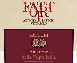 Amarone – Fattori – awards 2020